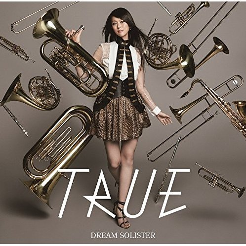 Dream Solister (Hibike Euphonium Intro Theme Song) [Artist Edition CD+DVD]