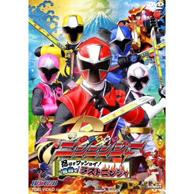 Hero Club Shuriken Sentai Ninninger Vol.1
