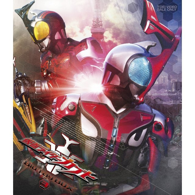 Kamen Rider Kabuto Blu-ray Box Vol.3