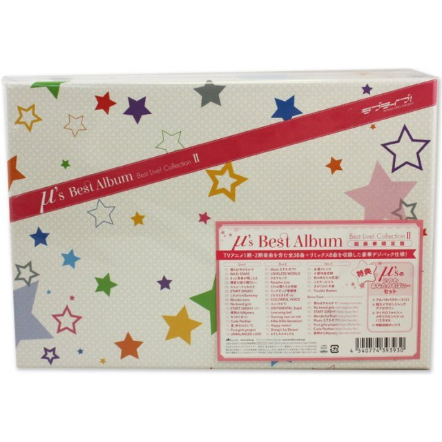 Love Live Best Album Best Live Collection II [Deluxe Limited Edition]