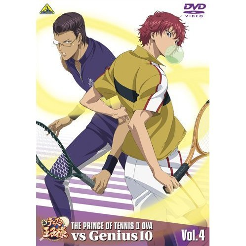 Prince Of Tennis Ova Vs Genius 10 Vol.4 [Limited Edition]