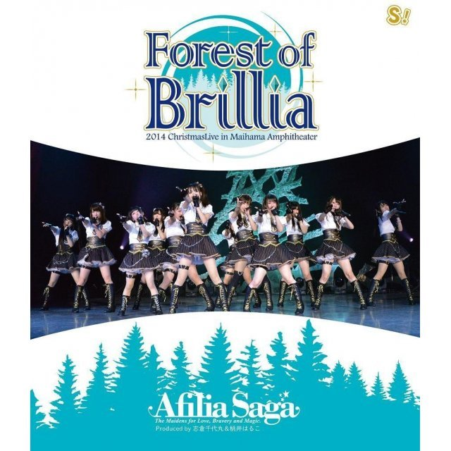 Forest Of Brillia [Blu-ray+DVD]