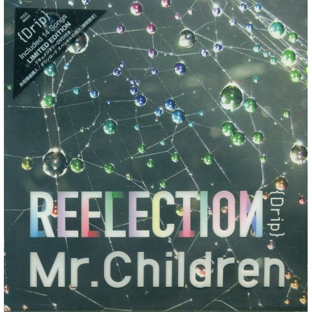 Reflection (Drip) [CD+DVD Limited Edition]
