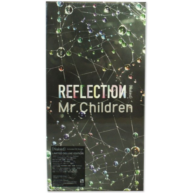Reflection (Naked) [CD+DVD+USB Limited Edition]