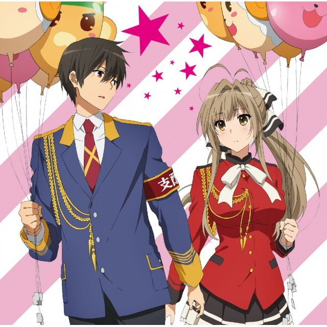 Aikotoba Wa Miracle (Amagi Brilliant Park Character Song Single)