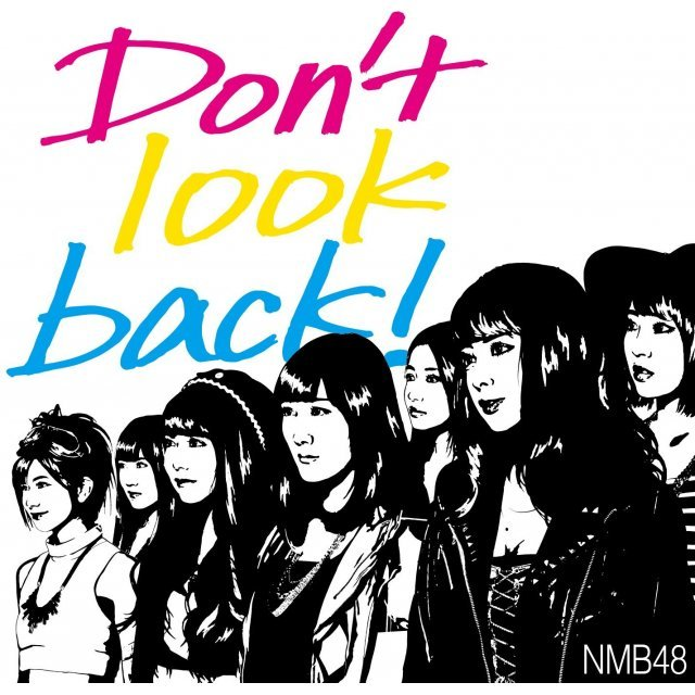 Don't Look Back [CD+DVD Type B]
