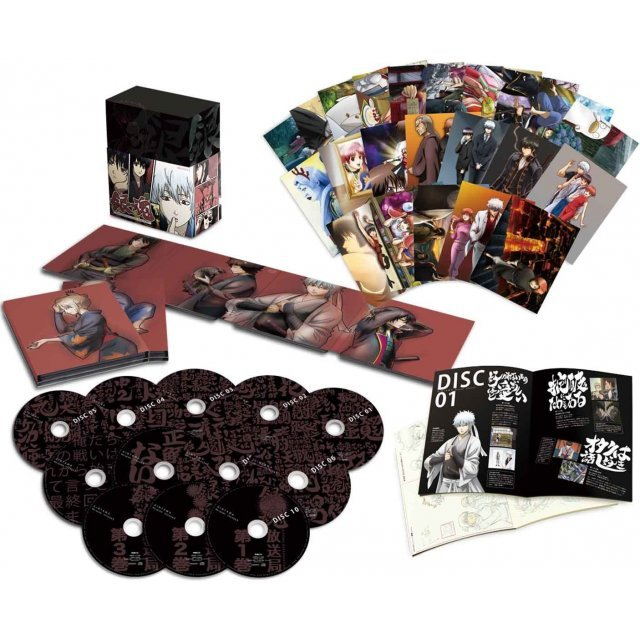 Gintama Blu-ray Box Season 3 [Limited Edition]