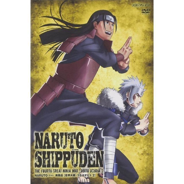 Naruto Shippuden The Fourth Great Ninja War - Uchiha Obito Vol.2
