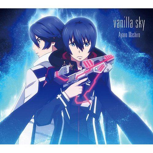 Vanilla Sky [CD+DVD Limited Pressing]