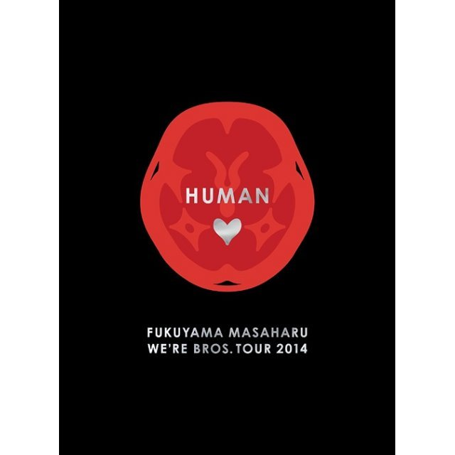 We're Bros. Tour 2014 Human [Deluxe Edition]