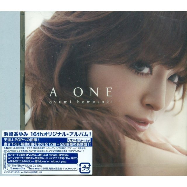 A One [CD+Blu-ray Limited Edition]
