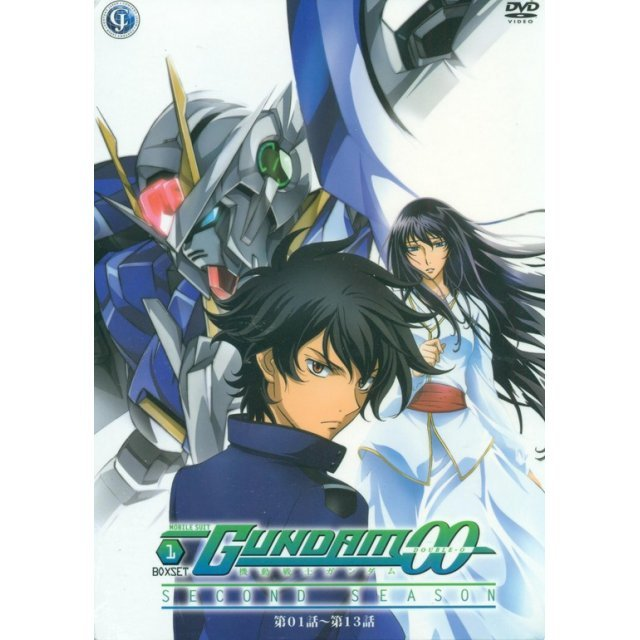 Mobile Suit Gundam 00 Season II Box 1 [Episode 01-13]
