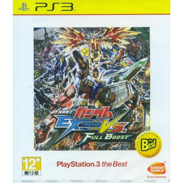 Mobile Suit Gundam Extreme VS. Full Boost (Playstation 3 the Best) (Japanese)