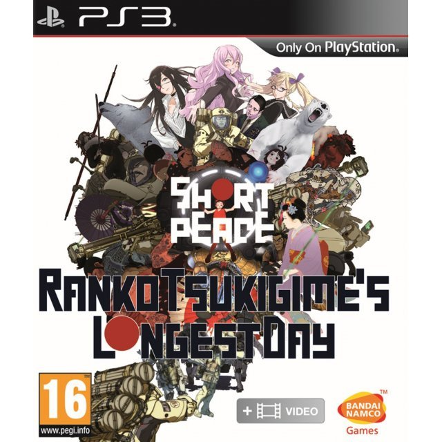 Short Peace: Ranko Tsukigime's Longest Day (PRE-OWNED)