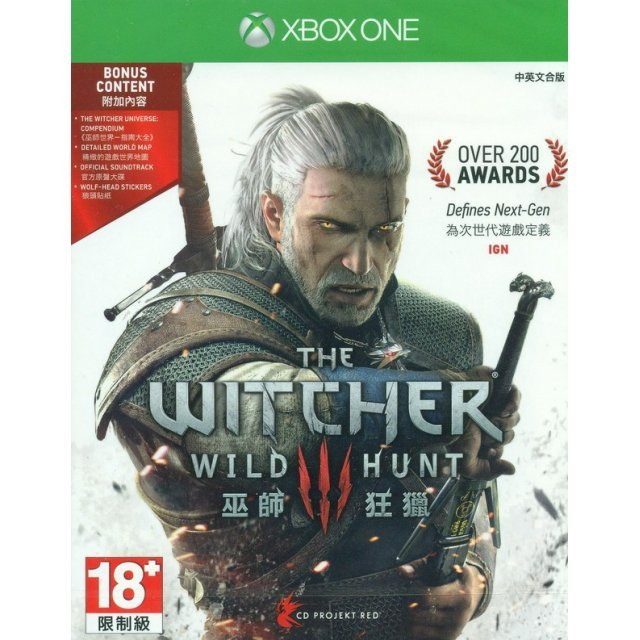 The Witcher 3: Wild Hunt (Chinese Sub)