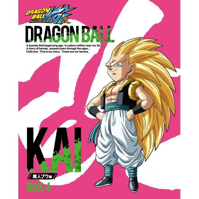 Dragon Ball Kai - Majin Buu Hen Dvd Box Vol.4