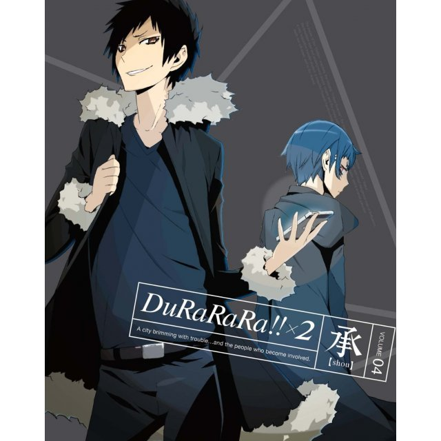 Durarara X 2 Sho Vol.4 [Limited Edition]
