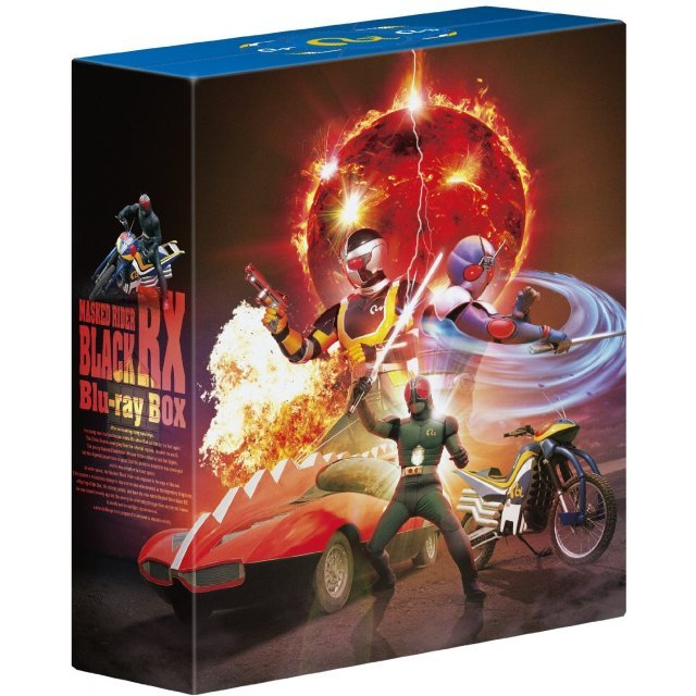 Kamen Rider Black Rx Blu-ray Box Vol.1