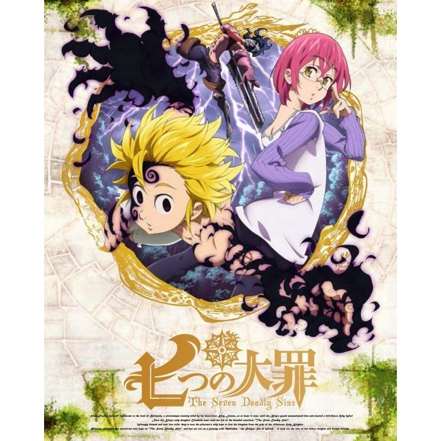 Seven Deadly Sins Vol.5 [Blu-ray+CD Limited Edition]