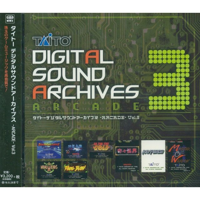 Taito Digital Sound Archive - Arcade Vol.3