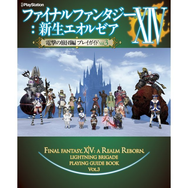 Final Fantasy XIV: A Realm Reborn Lightning Brigade Playing Guide Book Vol.3