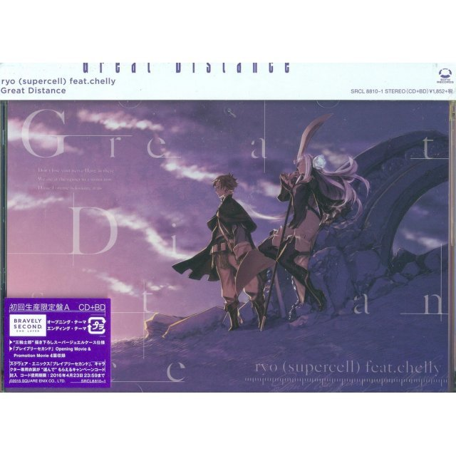 Great Distance [CD+Blu-ray Limited Edition]