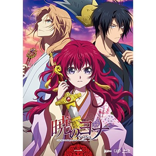 Akatsuki No Yona Vol.1