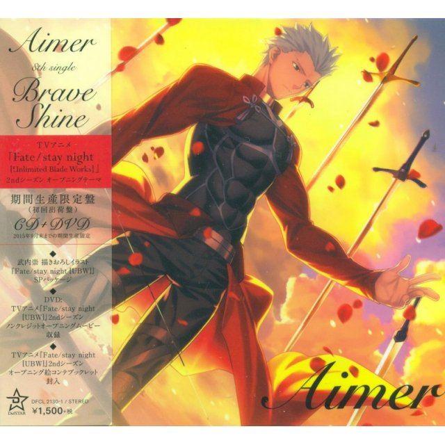 Brave Shine [CD+DVD Limited Pressing]