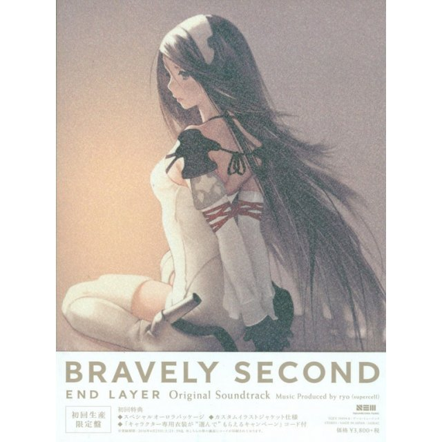 Bravely Second End Layer Original Soundtrack [Limited Edition]