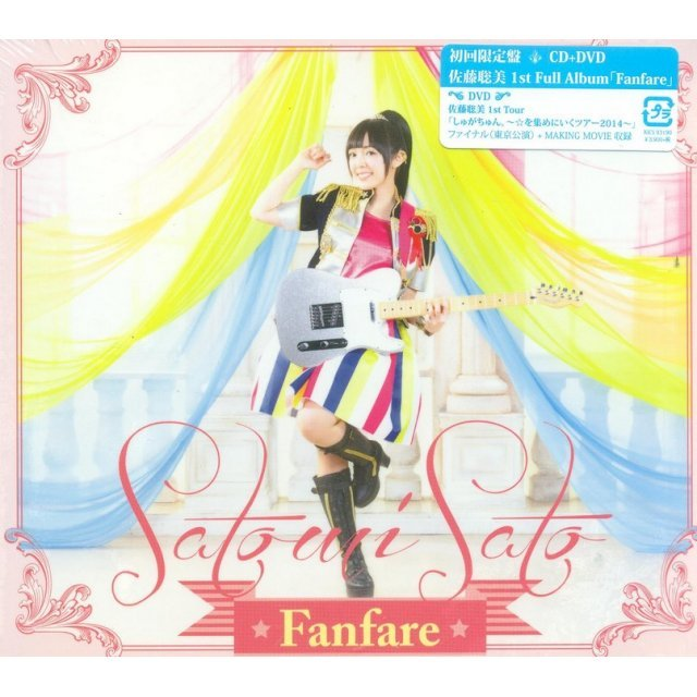Fanfare [CD+DVD Limited Edition]