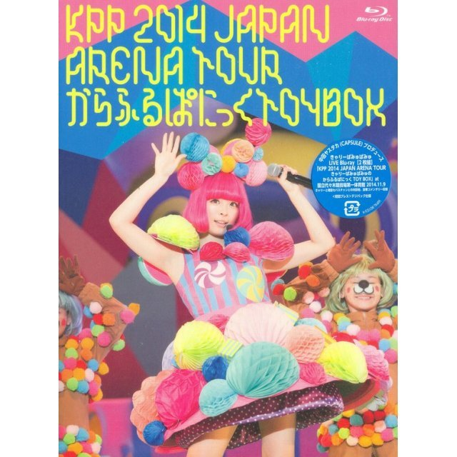 Kpp 2014 Japan Arena Tour Kyary Pamyu Pamyu No Colorful Panic Toy Box