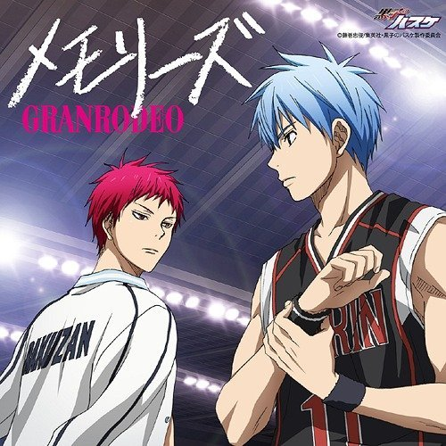 Memories (Kuroko's Basketball Season 3 Seirin vs Rakuzan Hen Intro Theme) [Anime Edition]