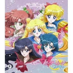 Pretty Guardian Sailor Moon Crystal Vol.9