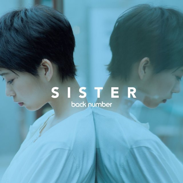 Sister [CD+DVD Limited Edition]