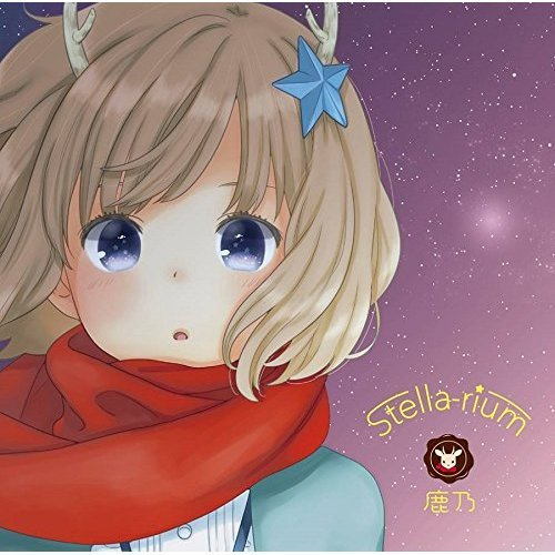 Stella-rium (Hokago No Pleiades Intro Theme) [CD+DVD Limited Edition]