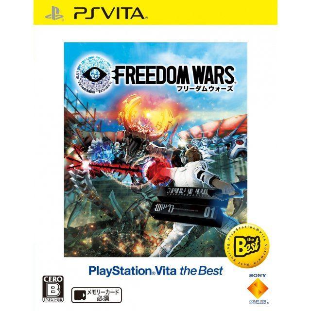 Freedom Wars (Playstation Vita the Best)