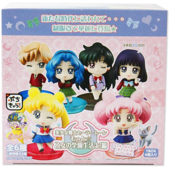 Petit Chara Land Sailor Moon More School Life of Girl! (Set of 6 pieces)