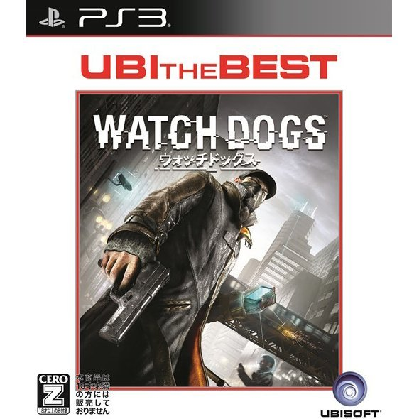 Watch Dogs (UBI the Best)