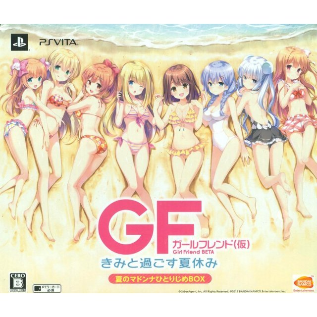 Girl Friend Beta Kimi to Sugosu Natsuyasumi [Limited Edition]