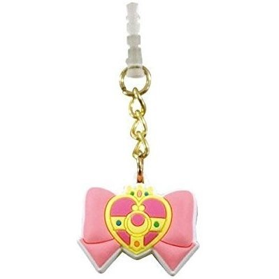 Sailor Moon Charm Charapin: Cosmic Heart Compact (SLM-39G)