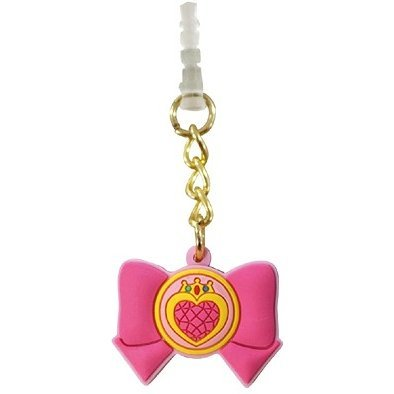 Sailor Moon Charm Charapin: Prism Heart Compact (SLM-39A)