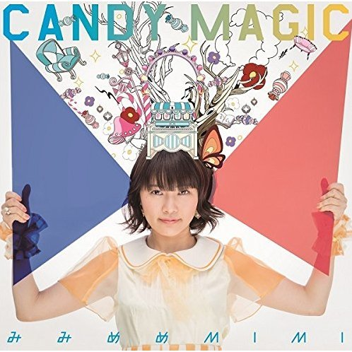 Candy Magic [Yuki Takao Edition]