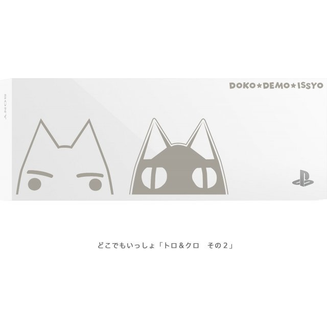PlayStation 4 HDD Bay Cover Toro & Kuro (White)