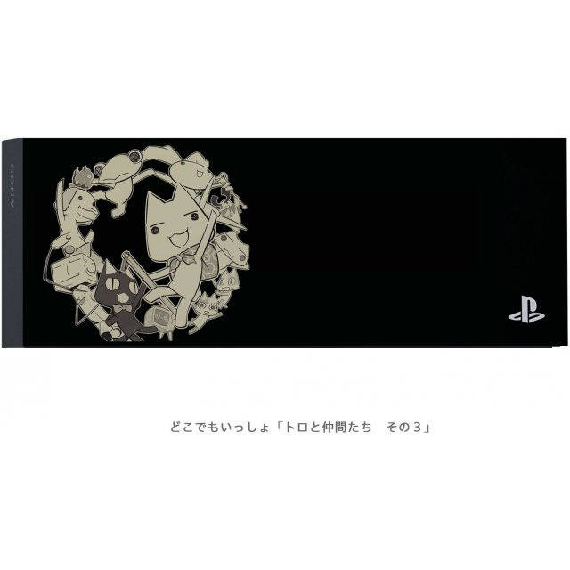 PlayStation 4 HDD Bay Cover Toro with Friends Circle (Black)