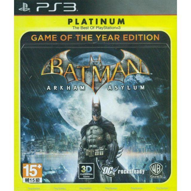 Batman: Arkham Asylum [Game of the Year Edition] (Platinum) (English)