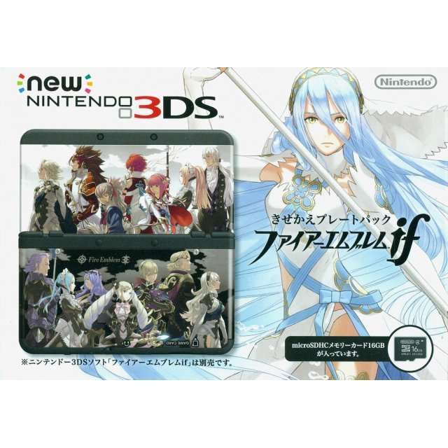 New Nintendo 3DS Fire Emblem if Cover Plates Pack (Black)
