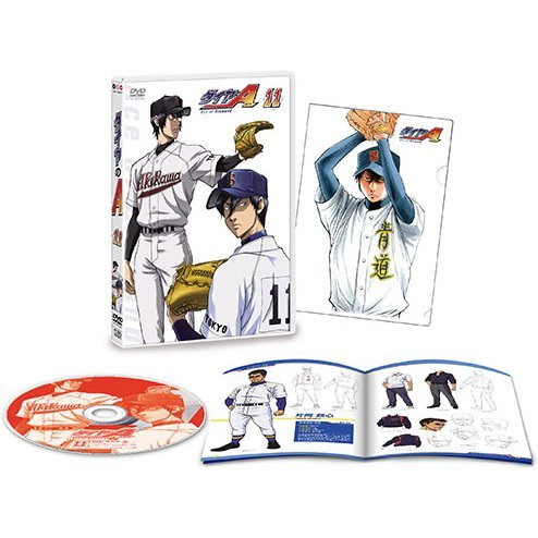 Ace Of Diamond Vol.11