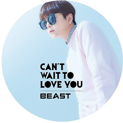 Can't Wait To Love You [Limited Edition Jun-hyung Ver.]