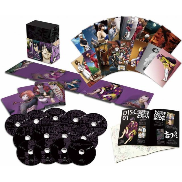 Gintama Blu-ray Box Season Vol.4