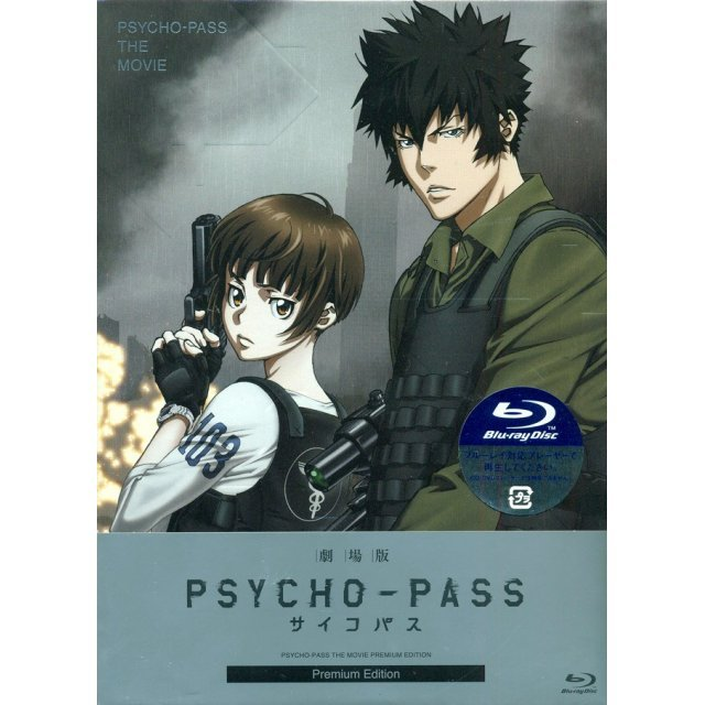 Psycho-pass The Movie Premium Edition
